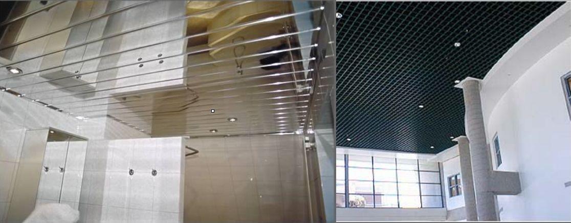 Oferta de venta techos de aluminio registrables decorativos